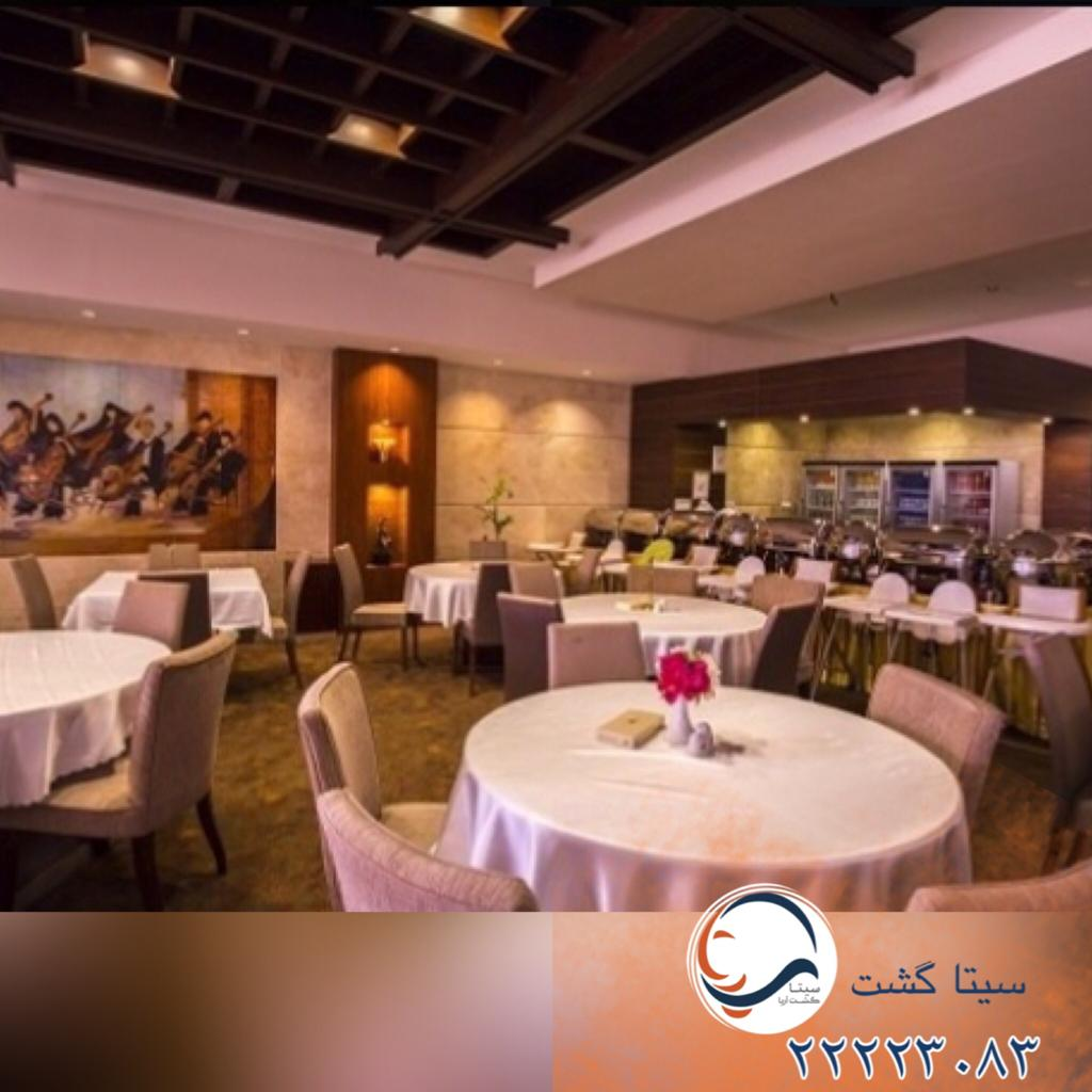 هتل مارینا کیش رستوران